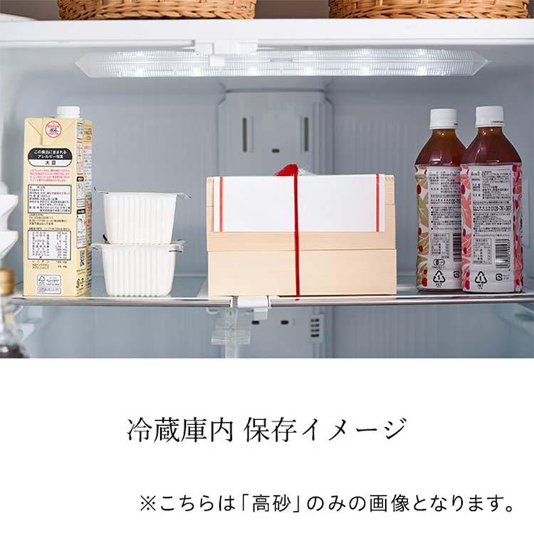 高砂×豪華海鮮オードブル 萬福のお届けイメージ