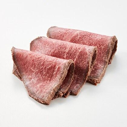 黒毛和牛のローストビーフ(ソース付)