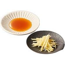 生姜・酢醤油