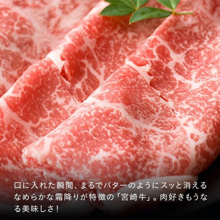 口に入れた瞬間、まるでバターのようにスッと消えるなめらかな霜降りが特徴の「宮崎牛」。肉好きもうなる美味しさ!