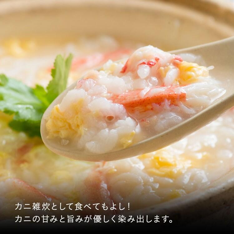 カニ雑炊として食べてもよし!カニの甘みと旨みが優しく染み出します。