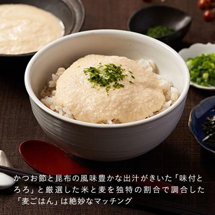 かつお節と昆布の風味豊かな出汁がきいた「味付とろろ」と厳選した米と麦を独特の割合で調合した「麦ごはん」は絶妙なマッチング