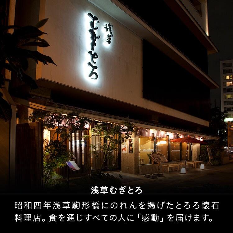 浅草むぎとろ:昭和四年浅草駒形橋にのれんを掲げたとろろ懐石料理店。食を通じすべての人に「感動」を届けます。
