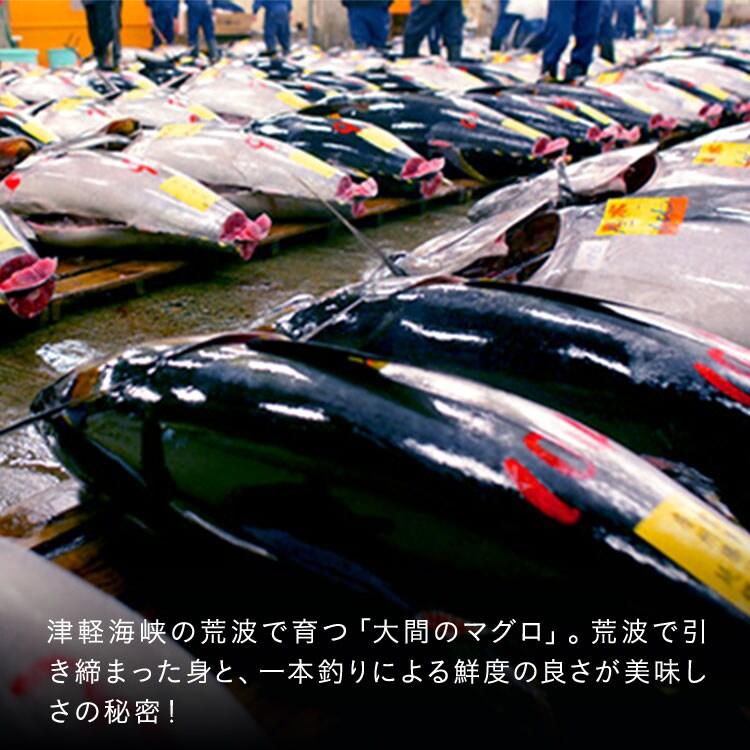 津軽海峡の荒波で育つ「大間のマグロ」。荒波で引き締まった身と、一本釣りによる鮮度の良さが美味しさの秘密!