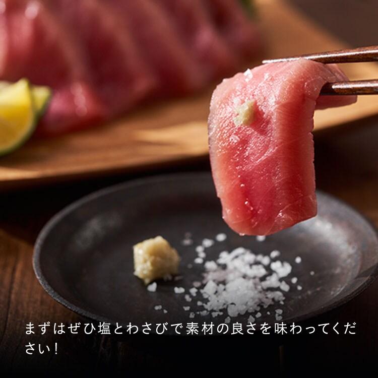 まずはぜひ塩とわさびで素材の良さを味わってください!