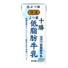 【低脂肪】よつ葉 特選 北海道十勝低脂肪牛乳(200ml)