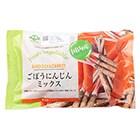 【冷凍】ごぼう&にんじんミックス(国産)
