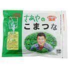 【冷凍】チャック付き!旬味ぎゅっ小松菜(千葉県産)