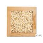 粘り・ツヤ・うまみ、どれも良し! 有機新潟コシヒカリ 玄米 3kg