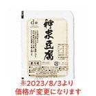【木綿】神泉豆腐 300g