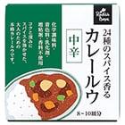 【化学調味料不使用】スパイス香るカレールウ(中辛)