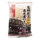 北海道産大豆100%高木屋のきな粉(20g×6袋)