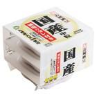 【中粒】佐賀県産大豆使用 ふっくら納豆 40g×3P