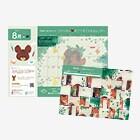 ジャッキーのごちそうさまカレンダー(台紙+シール)