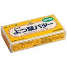 よつ葉バター(食塩不使用)150g