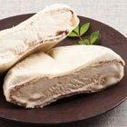 贅沢最中 マスカルポーネチーズ&チョコ 3個セット