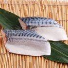 【骨取り天然魚】サバの切身