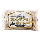 【冷凍・大容量】皮付きフライドポテト(北海道産)