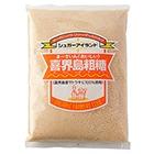 喜界島粗糖 700g