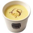 とうもろこしとさつま芋スープ500g(2-3人前)