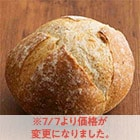 パン・ド・セーグル(ふんわり柔らかいライ麦パン)