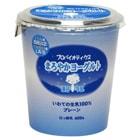 【牛乳飲み放題】無糖プロバイオティクスヨーグルト