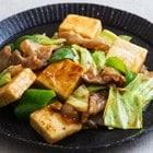 豆腐百珍 塩豆腐の甘辛味噌炒め
