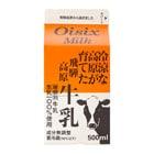飛騨高原milk(ミルク) 500ml