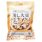 北海道産有機大豆使用 蒸し大豆
