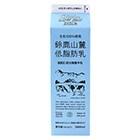 【0円Pass】鈴鹿山麓低脂肪乳 1L
