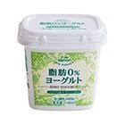 【砂糖不使用】脂肪ゼロヨーグルト 450g