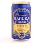 【伊勢の地ビール】神楽麥酒