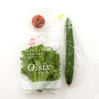 【便利セット】サラダや冷やし中華に使える3種の野菜