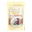 【小麦粉不使用】お米で作ったハヤシライスルー