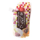 チューブで便利!北海道産しゅまり小豆のあんジャム