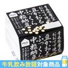【牛乳飲み放題】[中粒]豆かおる 国産ふっくら納豆