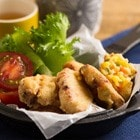 さくふわ!カラフル野菜と豆腐のナゲット