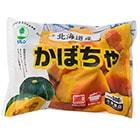 【冷凍】煮物に便利!ほくほくかぼちゃ(北海道産)