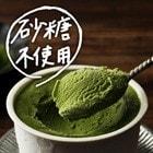 [74kcal]大人アイス しっかり濃い抹茶 3個