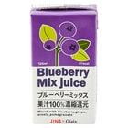ブルーベリーミックスジュース