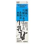 潮風と雪解け水が育てた北海道函館牛乳 1L