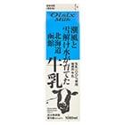 【牛乳飲み放題】北海道函館3.7牛乳