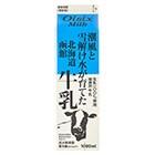 【0円Pass】潮風と雪解け水が育てた北海道函館牛乳 1L