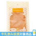 【週替わり!牛乳飲み放題】台湾ルーロー飯スパイス