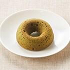 朝食にも!野菜ドーナツ(ほうれん草)