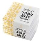 秋田県産おいしいひきわり納豆(40g×3)