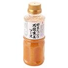 【賞味期限3/23】サラダや肉料理に!おろし生姜ソース