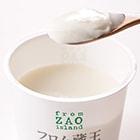 【賞味期限9/5】フロム蔵王 濃厚ミルクの杏仁豆腐3P
