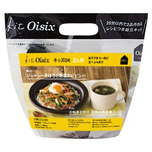 Kit2人前/そぼろと野菜のビビンバ(+4日)