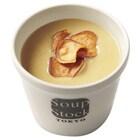 素材を食べる「安納芋 みつ姫」のスープ 180g